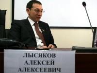 Конфискуваха 7 милиона долара от руски депутат