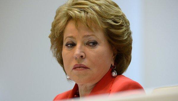 Матвиенко: Ако Гърция поиска помощ, Русия ще разгледа различни варианти