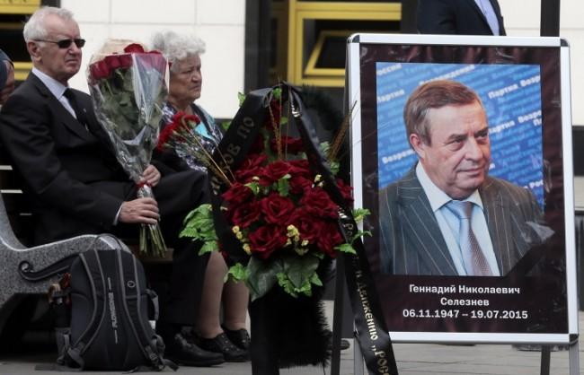 Москва се прощава с Генадий Селезньов