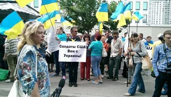 В Киев се проведе митинг срещу американската намеса