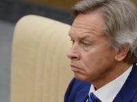 Пушков предложи на европейците да потърсят демокрацията в Мукачево