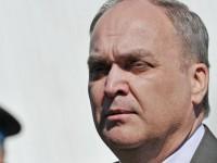 Руското министерство на отбраната нарече провокация изпитанията на ядрената бомба в САЩ