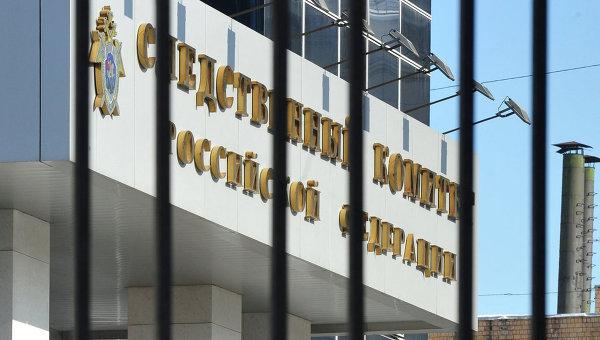 СК на Русия: Събрани са достатъчно доказателства за престъпленията на украинската армия в Донбас