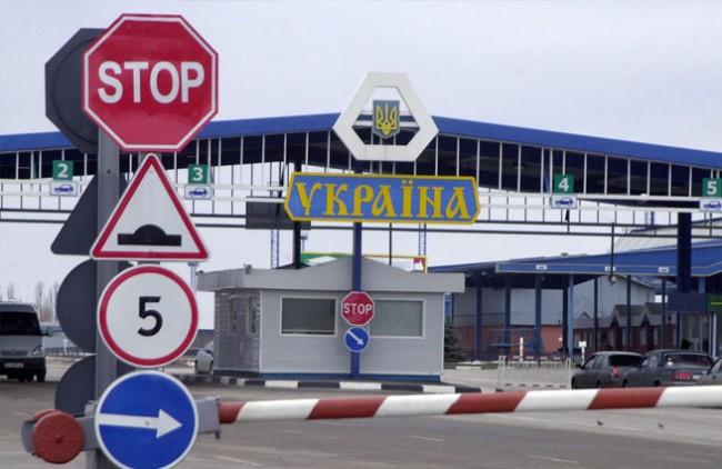 Украйна ще забрани достъпа в страната за френските депутати, посетили Крим