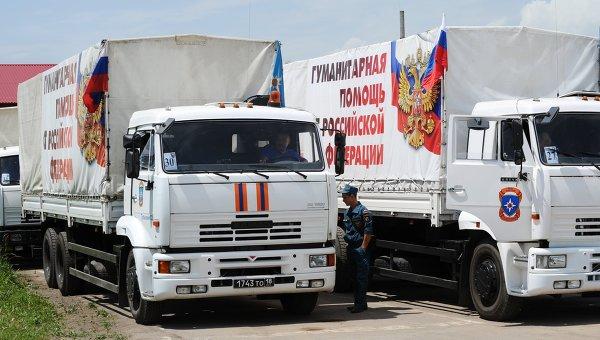 Мисията на ОССЕ присъства на разтоварването на хуманитарния конвой в Луганск