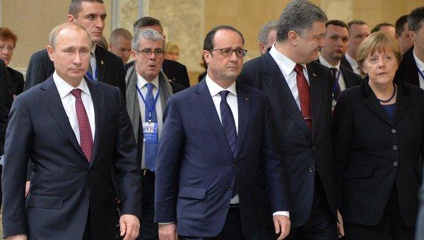 """""""Нормандската четворка"""" изиска намирането на решение за изтегляне на украинските военни от Широкино"""