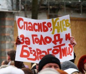 WSJ: Украйна сама къса от себе си Донбас