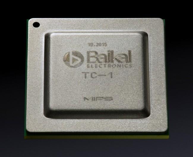 Руснаци ще конкурират Intel и AMD