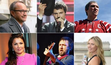 """Форбс"" представи Топ-50 на руските знаменитости"