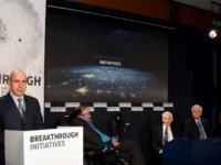 Юрий Милнер и Стивън Хокинг обявиха проекта Breakthrough Initiatives, който драматично ще ускори издирването на разумен живот във Вселената.