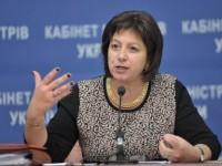 Moody's: Възможен е дефолт на Украйна
