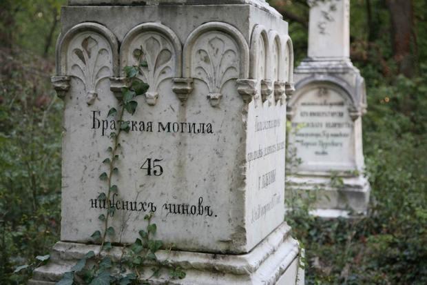 Ремонтират 9 братски могили на загинали руски воини и офицери