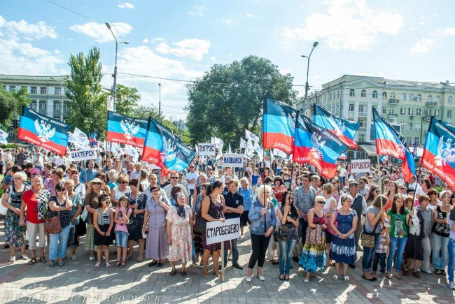 ДНР: След Деня на независимостта Киев може да атакува Донбас