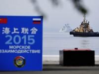В Източна Русия започнаха съвместни руско-китайски военноморски учения