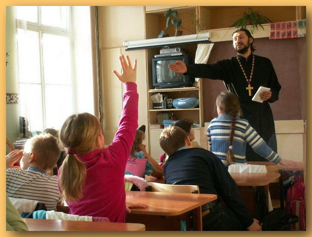 """Предметът """"Основи на православието"""" ще бъде включен в програмата за 5-ти клас в 30 московски училища"""