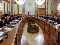 Руското правителство може да се откаже от тригодишния бюджет