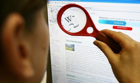 Отблокираха забранената част от руската Википедия
