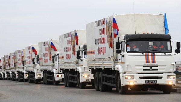 Русия подготвя поредната колона с хуманитарна помощ за Донбас