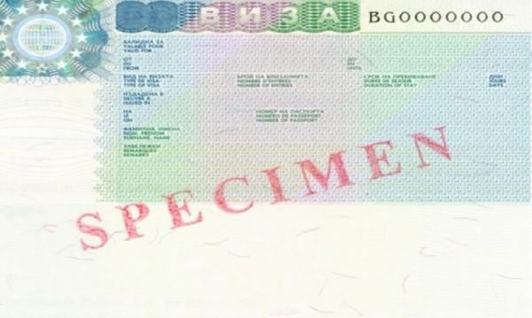 Посолството ни в Москва издаде 200-хилядната виза за тази година