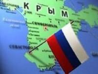 В Латвия са конфискували глобуси, на които Крим е влизал в състава на Русия