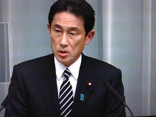 Япония отложи посещението на външния си министър в Русия
