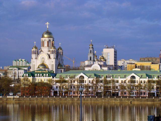 Консулството на България в Екатеринбург възстановява работа