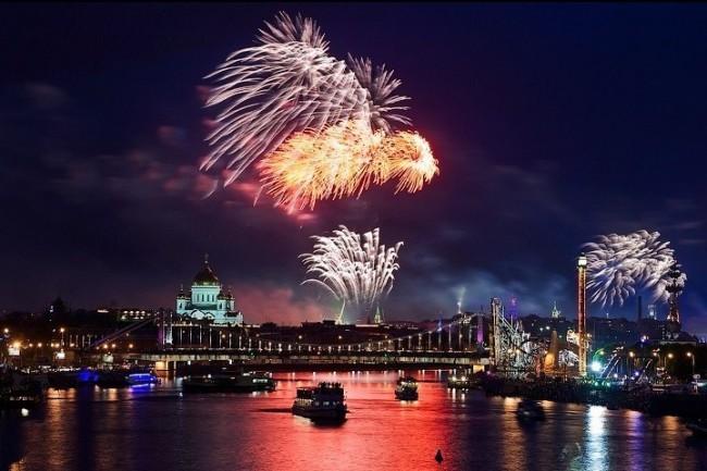 Фестивал на фойерверките в Москва