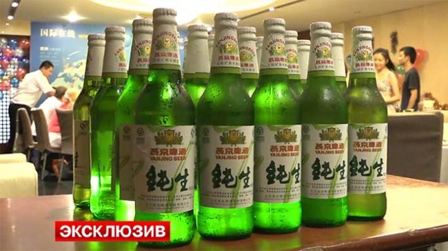Китайците кръстиха бира на Путин
