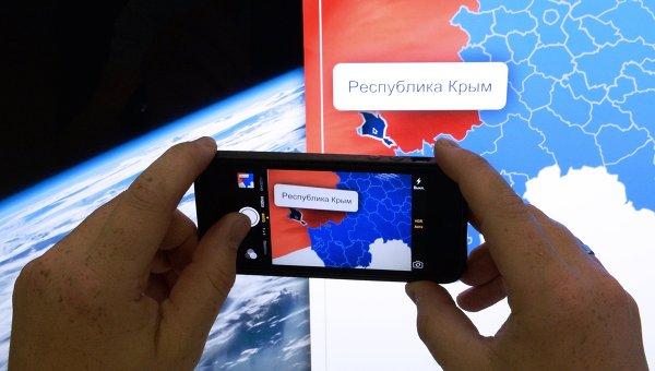 Благодариха на Путин за Крим в кулоарите на Общото събрание на ООН