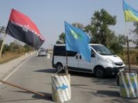 В украинския парламент внесоха законопроект за пълна блокада на Крим и Донбас