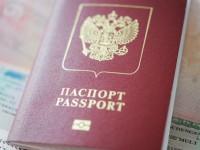 Страните от Шенгенската зона започнаха издаването на визи за руснаци по новите правила