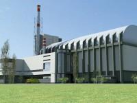 В Русия започна строителството на най-мощния в света научен ядрен реактор