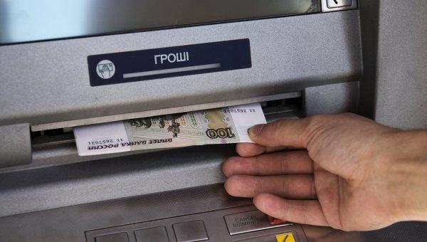 ДНР премина към плаващ курс на рублата