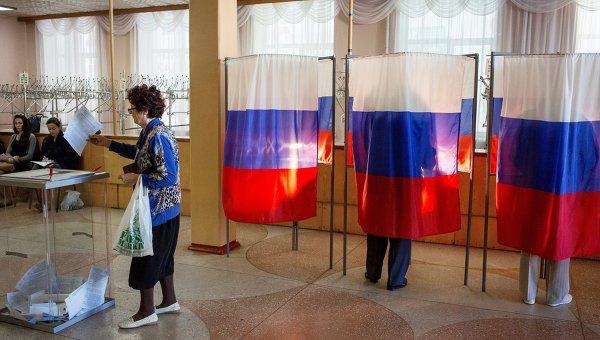 Избирателната кампания 2015 в Русия – репетиция за изборите за Държавната дума през 2016 г.