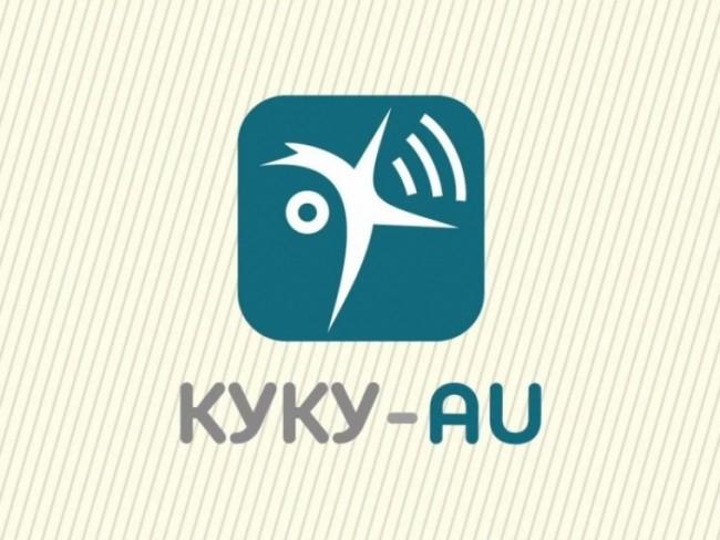 В Новосибирск разработиха алтернатива на WhatsApp и Viber