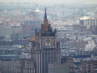 """РФ очаква скорошното възобновяване на преговорите за """"Турски поток"""""""
