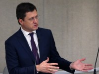 ЕС разширява газовия диалог с Русия