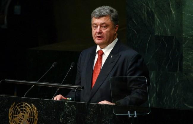 Източник: Делегацията на РФ напусна залата на Общото събрание на ООН по време на речта на Порошенко