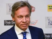 Пушков иронизира призива на Елтън Джон към Украйна