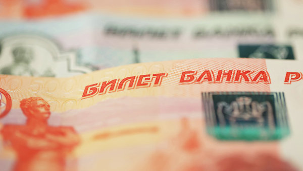 От 1 септември руската рубла се превръща в основна валута в ЛНР