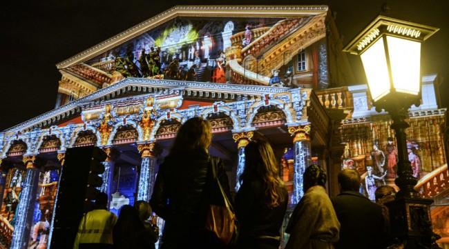 Фестивал на светлината озари Москва