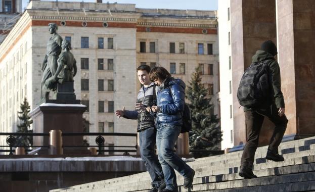 Хиляда руски университета отварят врати за 200 български студенти