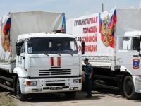 Русия достави в Донбас поредния конвой с хуманитарна помощ