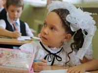 От тази година в руските училища децата ще учат два чужди езика