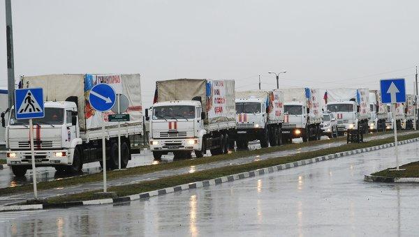 Русия изпраща днес пореден хуманитарен конвой към Донбас