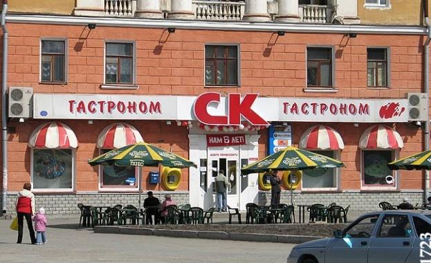 Русия спря вноса на продукти от България
