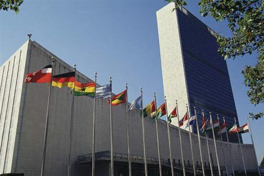 ООН: Едностранно наложените санкции нарушават международното право