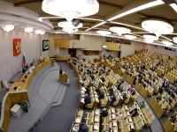 Фото: Владимир Федоренко/РИА Новости www.ria.ru