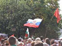 """XII-ият Национален събор на приятелите на Русия се проведе на язовир """"Копринка"""""""
