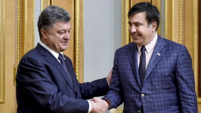 Петиция иска оставката на Саакашвили